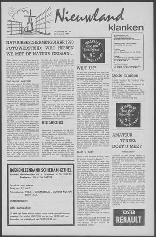 Nieuwland Klanken 1970-08-27