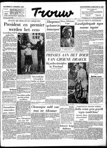 Trouw / De Rotterdammer 1959-08-31