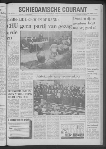 Rotterdamsch Nieuwsblad / Schiedamsche Courant / Rotterdams Dagblad / Waterweg / Algemeen Dagblad 1970-11-07
