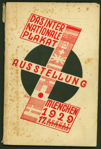 Catalogues 1929-08-17