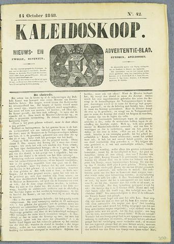 De Kaleidoskoop (1846-1851) 1848-10-14