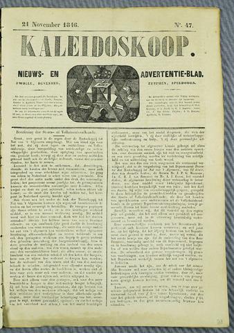 De Kaleidoskoop (1846-1851) 1846-11-21
