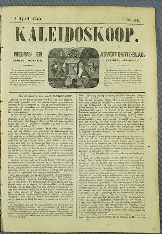 De Kaleidoskoop (1846-1851) 1846-04-04