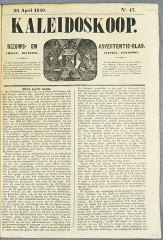 De Kaleidoskoop (1846-1851) 1849-04-28