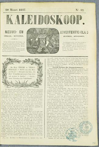 De Kaleidoskoop (1846-1851) 1847-03-20