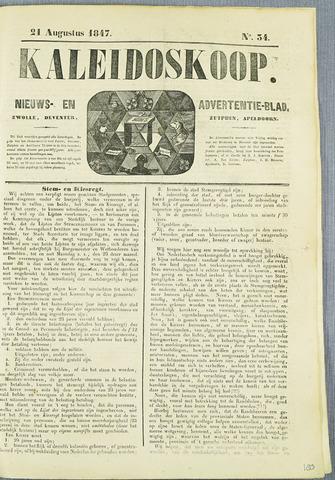 De Kaleidoskoop (1846-1851) 1847-08-21