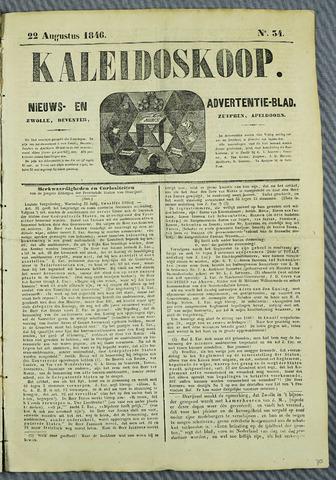 De Kaleidoskoop (1846-1851) 1846-08-22