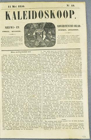 De Kaleidoskoop (1846-1851) 1850-05-11