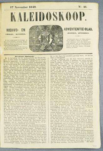 De Kaleidoskoop (1846-1851) 1849-11-17