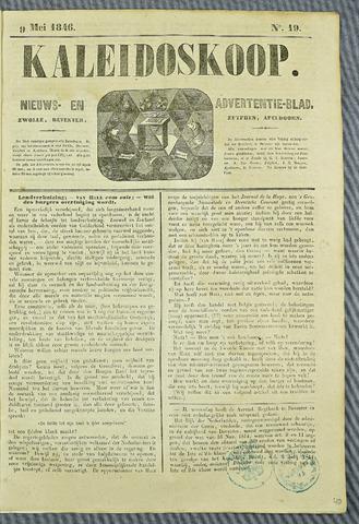 De Kaleidoskoop (1846-1851) 1846-05-09