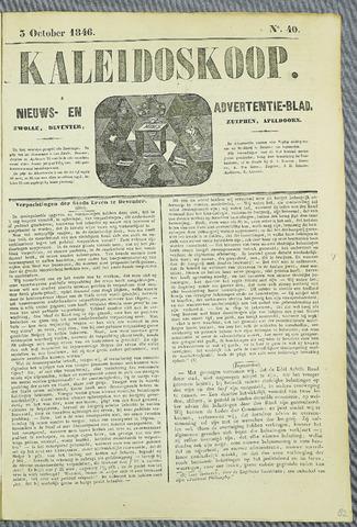 De Kaleidoskoop (1846-1851) 1846-10-03
