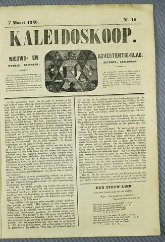De Kaleidoskoop (1846-1851) 1846-03-07
