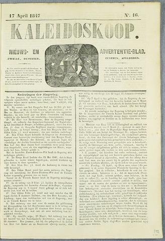De Kaleidoskoop (1846-1851) 1847-04-17