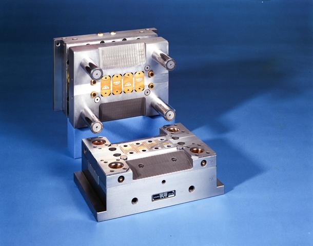 D-00703 - Fijnstans-gereedschap - SMS Stamp Tool & Mould Technologies B.V. Tilburg (tegenwoordig ART Group)