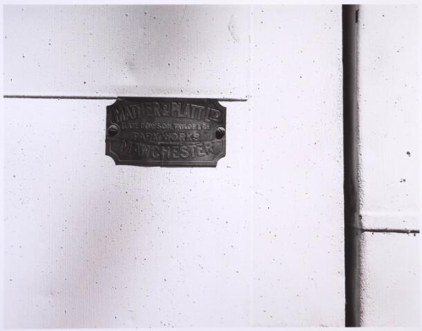 023215 - Duvelhok. Werkcentrum voor beeldende expressie. Interieur vóór de restauratie
