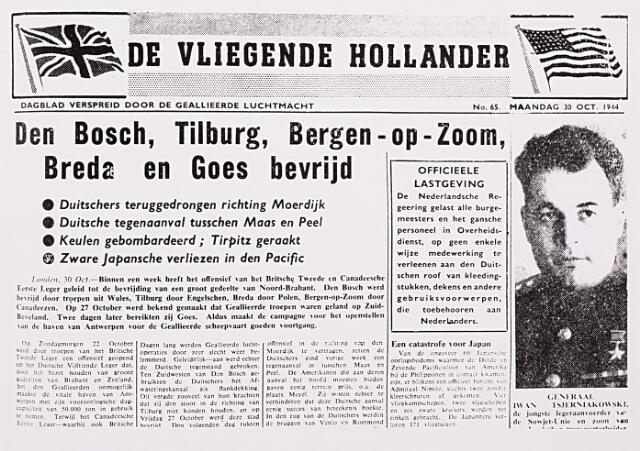 012974 - Tweede Wereldoorlog. De Vliegende Hollander, een door de Britse luchtmacht verspreid blad, maakt in haar editie van 30 oktober 1944 melding van de bevrijding van Zuid-Nederland