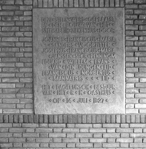 655880 - Elizabeth Ziekenhuis locatie Jan van Beverwijckstraat Tilburg in 1981.
