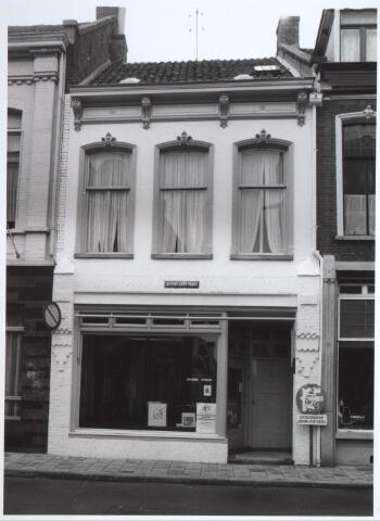 026906 - Galerie Kokon in de Nieuwlandstraat halverwege oktober 1981