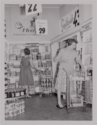 040105 - Handel/winkelbedrijf. Winkels. Moderne zelfbedieningswinkel Albert Heijn.