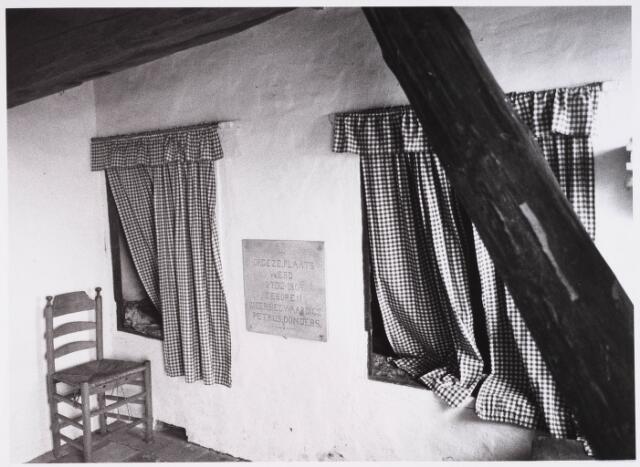 028190 - Interieur geboortehuis Petrus Donders