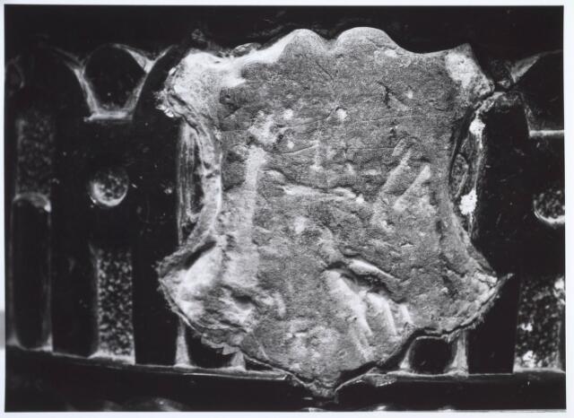 019599 - Detail van de hardstenen doopvont uit 1590 in de Goirkese kerk