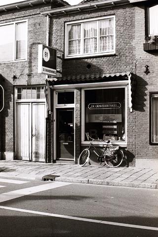 1237_012_925-2_015 - Exterieur winkels Korvelseweg. De graveerwinkel.