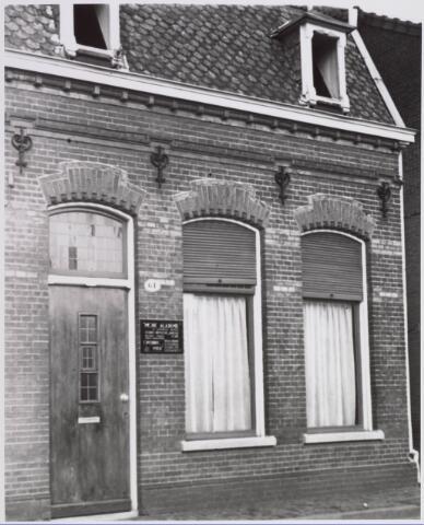 018335 - Pand Fabriekstraat 61