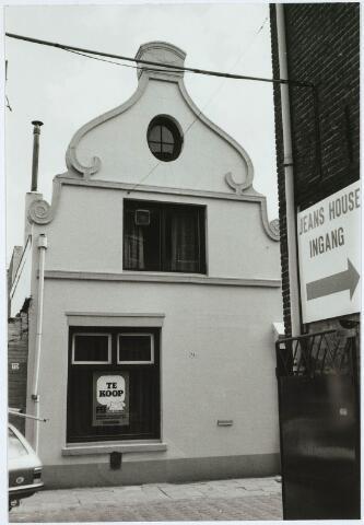 031217 - Winkel voor damesconfectie DOREFA aan het Smidspad.