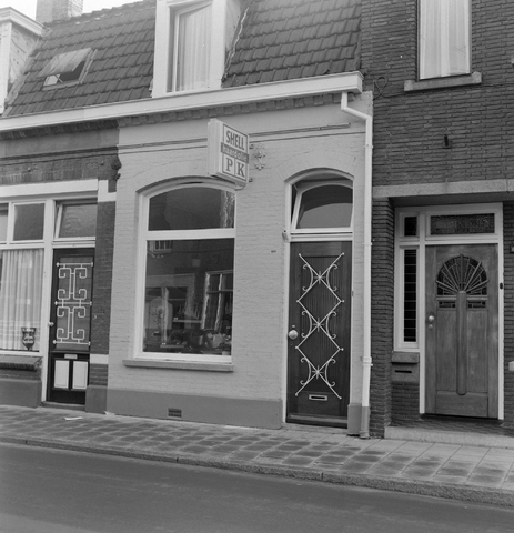 1237_012_1017_001 - Winkel. De Kolenmijn Korvelseweg 1962