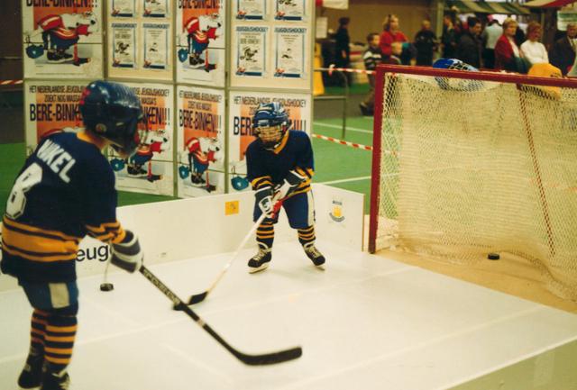 653073 - Tilburgs Sportgala. Ijshockey.