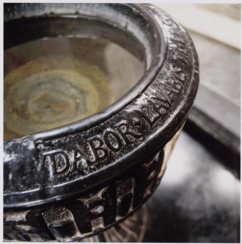 049822 - Detail van het doopvont in de kerk van parochie Goirke aan de Goirkestraat.