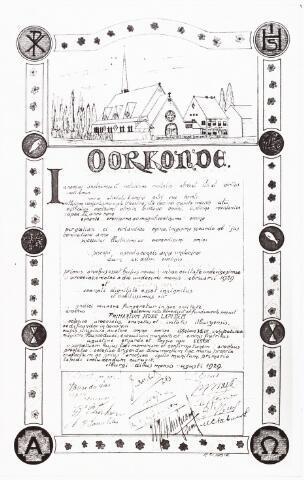 009771 - Oorkonde (latijn) t.g.v. de eerste steenlegging van de parochiekerk op het Groeseind aan de Hoefstraat. De oorkonde is vervaardigd door F.J. Koste. (slecht leesbare reproductie)