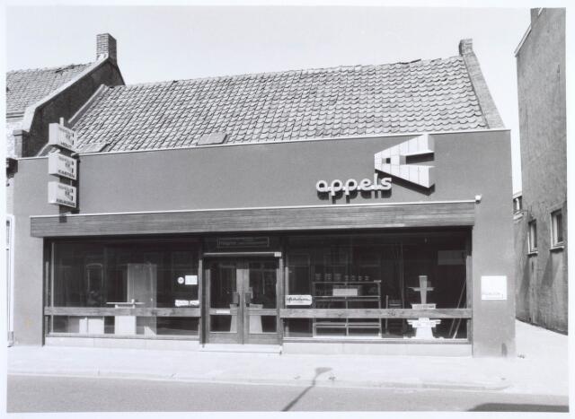 019529 - Winkel in hout, kasten en keukens van Appels aan de Goirkestraat 125