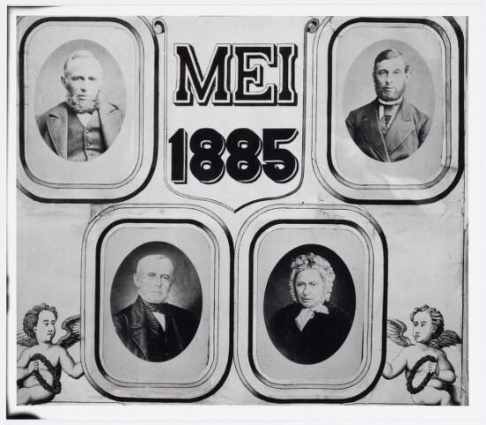 037809 - Textiel. Detail van het gedenkpaneel dat de directie van de firma Eras mei 1885 kreeg aangeboden van het gezamenlijke personeel