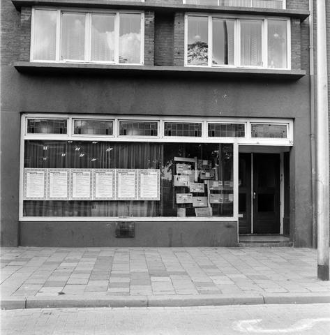 1237_007_384_002 - Clubhuis Korvel aan het Korvelplein.