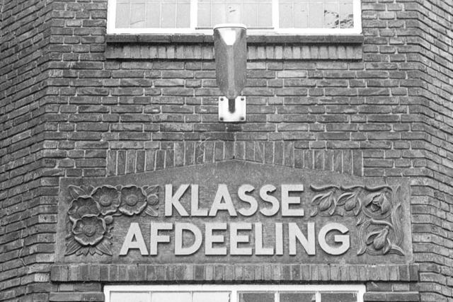655853 - Elizabeth Ziekenhuis locatie Jan van Beverwijckstraat Tilburg in 1981.