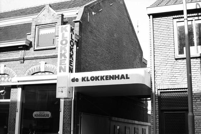1237_012_925-1_030 - Exterieur winkels Korvelseweg, de Klokkenhal en het kaashuis.