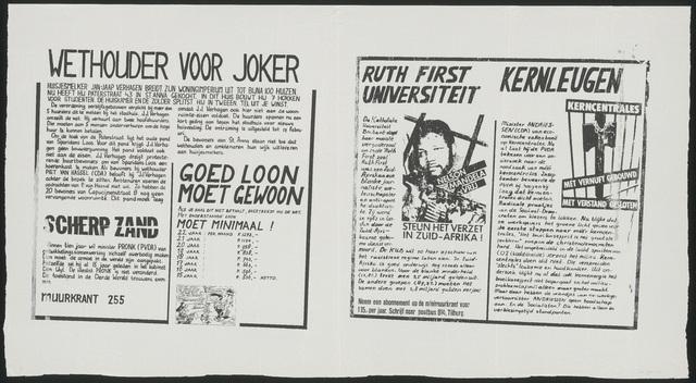 668_1990_255 - Wethouder voor Joker