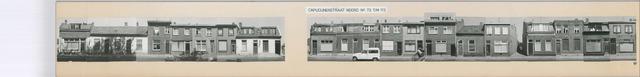 1625_0058 - Fotostrook; straatwand; panden aan de linten en hoofdverbindingswegen in het centrum van de stad; ; foto's werden tussen 1976 en 1985 gemaakt.