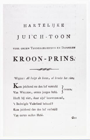 """008455 - Adriaan van der WILLIGEN (Rotterdam 1766 - 1841 Haarlem) was erg blij met de """"heuchelijke overwinning"""" van de bondgenoten in de slag bij Waterloo, 16 juni 1815. Hij schreef onmiddellijk een lied als huldeblijk aan onze """"dapperen Kroon-prins"""", de latere koning Willem II, die zich in de slag onderscheiden had. Over Van der Willigen en zijn betekenis voor Tilburg, zie foto nr. 8442"""