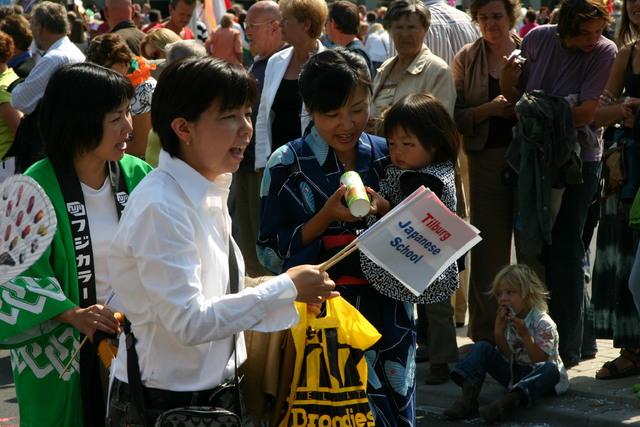 657386 - De T-parade. Een kleurrijke multiculturele optocht door het centrum van Tilburg. De vele culturen van Tilburg worden getoond.
