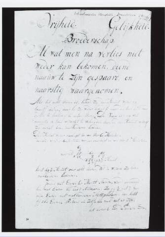 051566 - Geschiedenis van het onderwijs. Fragment uit een proef van bekwaamheid door de schoolmeester Hendrik Smulders (wijk Kerk).