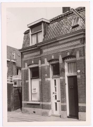 015812 - Pand Boomstraat 69. Het stond in 1965 te koop en de vraagprijs bedroeg 16.500 gulden. Voorheen zat in dit pand ijsbereider/ijsco winkel  J.J.A. Schuurkens.