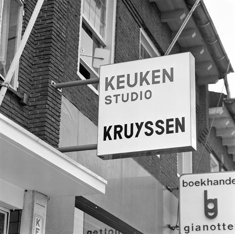 D-001257-1 - Keuken studio Kruyssen  (Hoefnagels Janssen-Wayers)