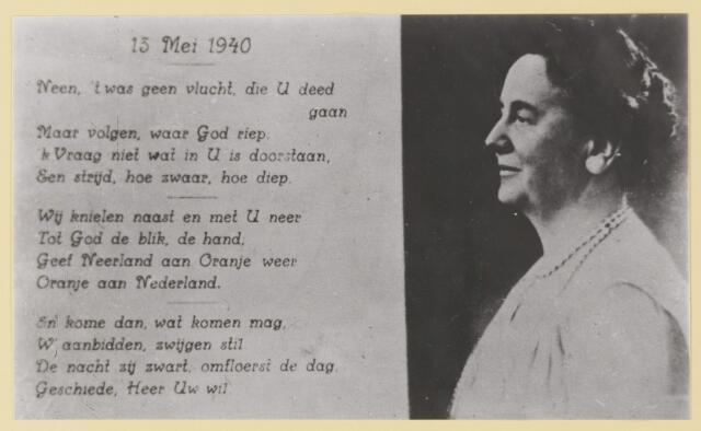 077371 - Tweede Wereldoorlog 1940-1945 Vers bij het vertrek van Koningin Wilhelmina  naar Engeland op 13 mei 1940
