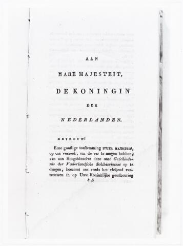 """008459 - Brief.In 1816 richtte Adriaan van der WILLIGEN (1766-1841) zich tot Koningin Anna Paulowna met het verzoek om de """"Geschiedenis der Vaderlandsche Schilderkunst sedert de helft der XVIII eeuw"""" aan haar te mogen opdragen, hetgeen toegestaan werd. Meer over Van der Willigen bij fotonr. 8442."""