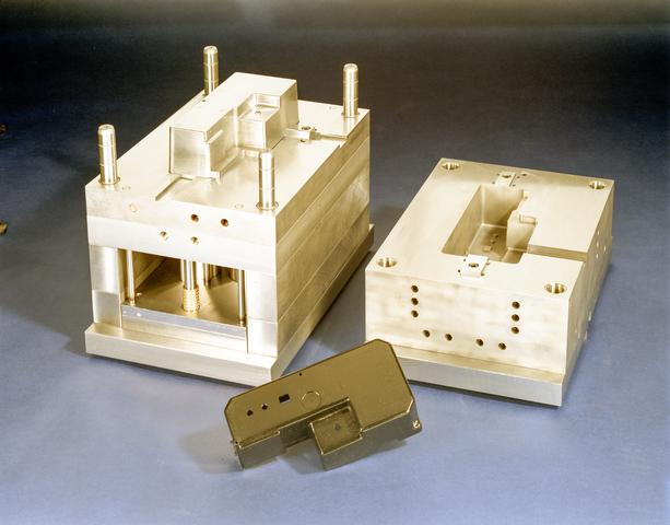 D-000634-1 - [SMS Stamp Tool & Mould Technologies B.V. Tilburg (tegenwoordig ART Group)]