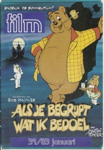Film 1983