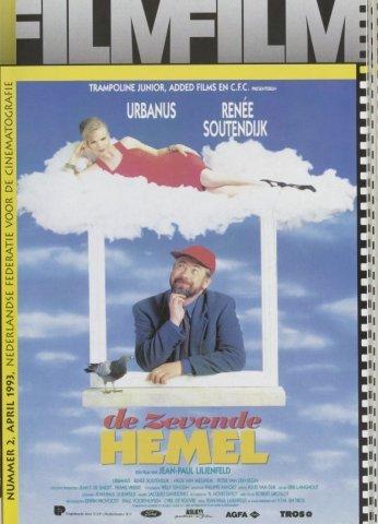 Film 1993-04-01