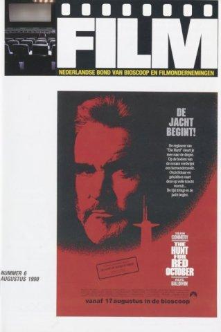 Film 1990-08-01